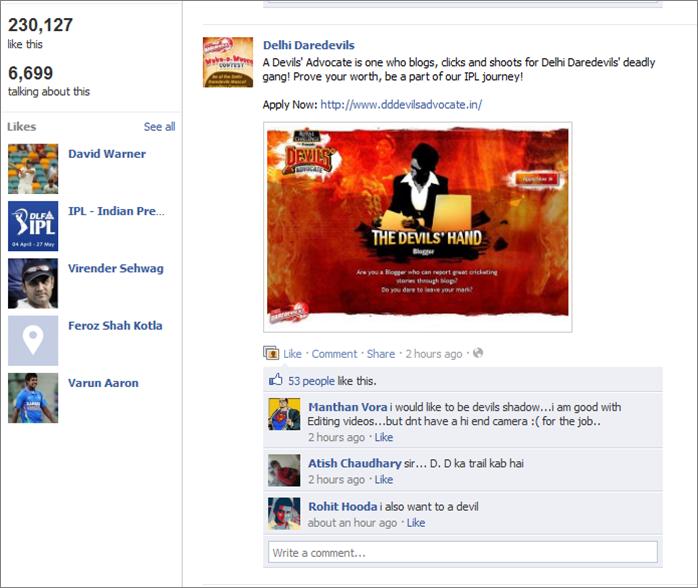 IPL Social Media