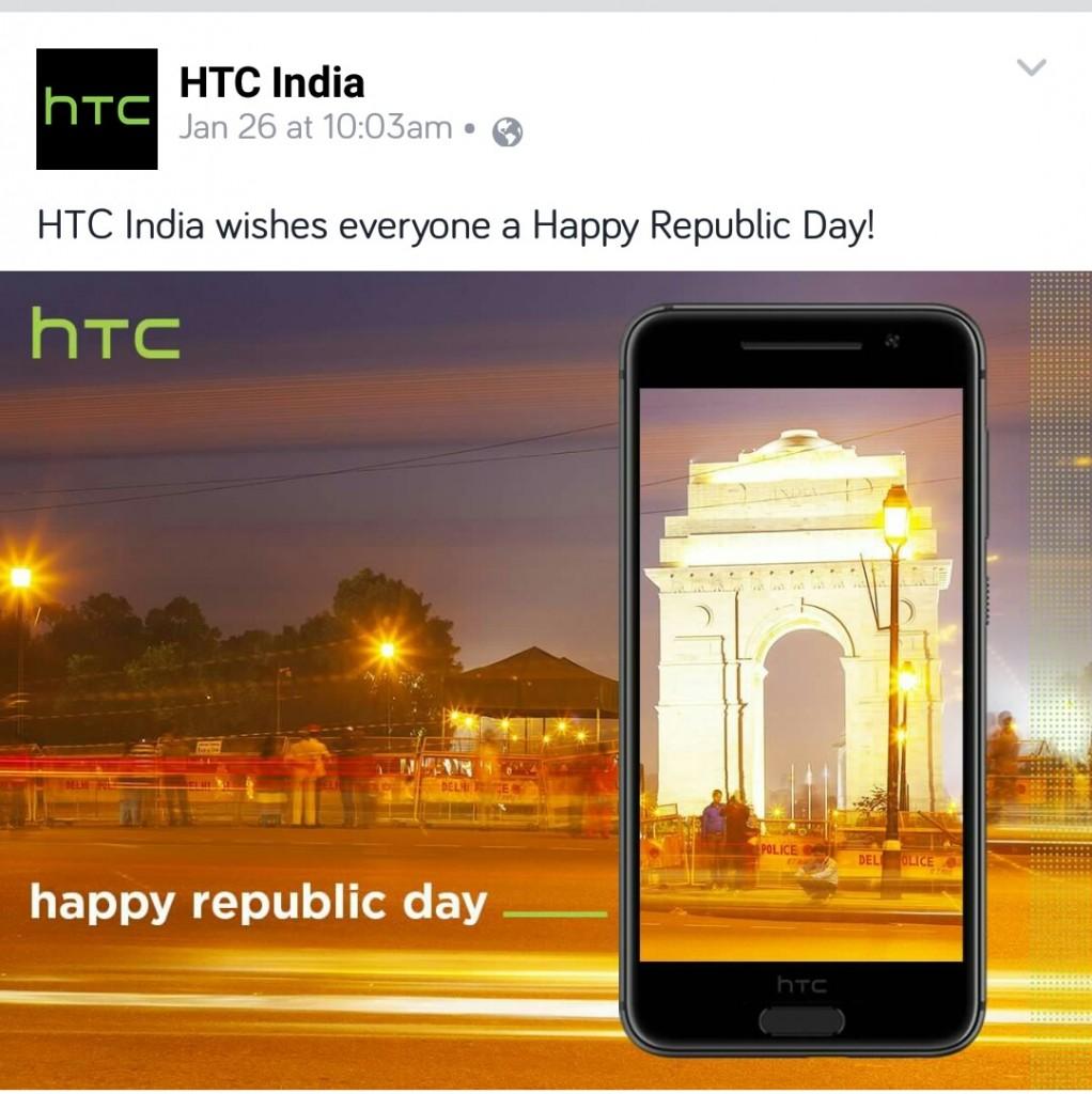 HTC India