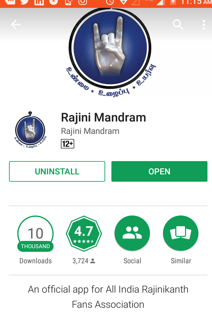 RajiniKanth Mobiel App