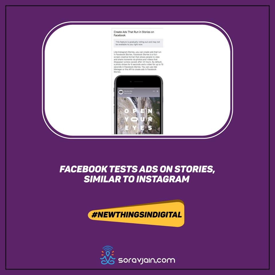 Facebook Tests Ads On Stories Similar To Instagram