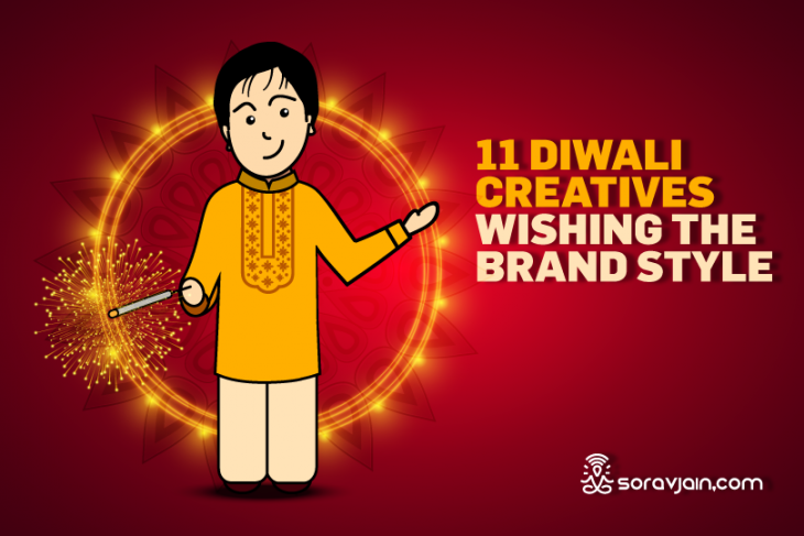 Your Festive Wishes- Tells Your Brand Story
