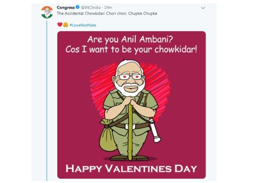 Congress's Strong meme game
