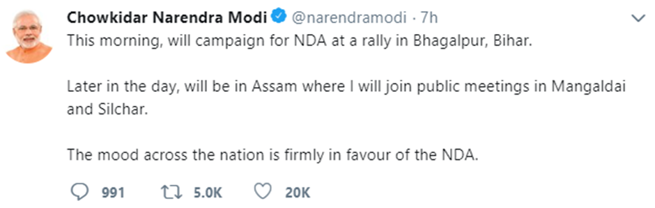 Modi Manifesto Approach