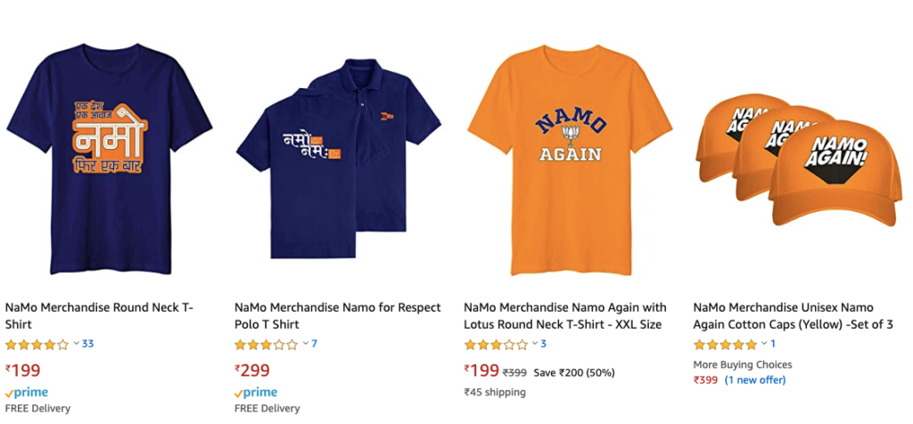 Modi Vs Rahul Whose Merchandise Is Selling More