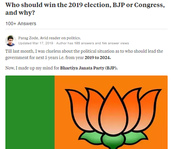 Narendra Modi Fan Club
