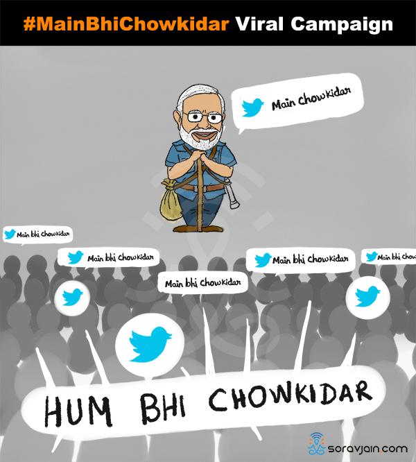 modi viral campaign
